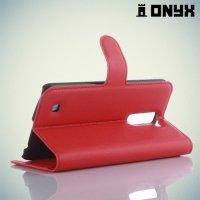 Чехол книжка для LG K10 K410 - Красный