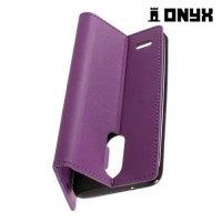 Чехол книжка для LG K4 (2017) X230 - Фиолетовый