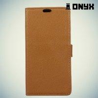 Чехол книжка для LG K8 2017 X300 - Коричневый
