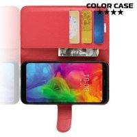 Чехол книжка для LG Q7 / Q7+ / Q7a - Красный