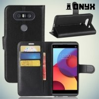Чехол книжка для LG Q8 - Черный