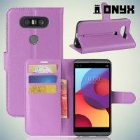 Чехол книжка для LG Q8 - Фиолетовый