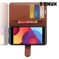 Чехол книжка для LG Q8 - Коричневый