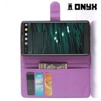 Чехол книжка для LG V10 - Фиолетовый