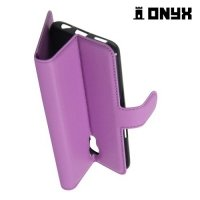 Чехол книжка для LG X view - Фиолетовый