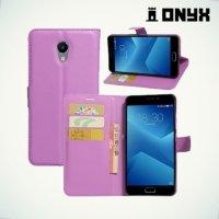 Чехол книжка для Meizu M5 Note - Фиолетовый