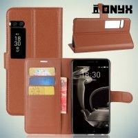Чехол книжка для Meizu Pro 7 Plus - Коричневый