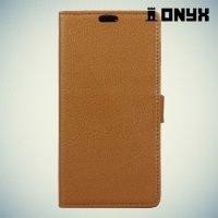 Чехол книжка для Meizu U10 - Коричневый