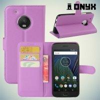 Чехол книжка для Moto G5 - Фиолетовый