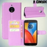 Чехол книжка для Motorola Moto E4 Plus - Фиолетовый