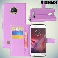 Чехол книжка для Motorola Moto Z2 Play - Фиолетовый