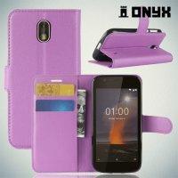 Чехол книжка для Nokia 1 - Фиолетовый