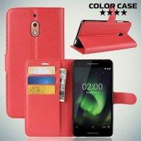 Чехол книжка для Nokia 2.1 2018 - Красный