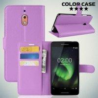 Чехол книжка для Nokia 2.1 2018 - Фиолетовый