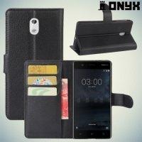 Чехол книжка для Nokia 3 - Черный