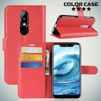 Чехол книжка для Nokia 5.1 Plus - Красный