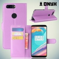 Чехол книжка для OnePlus 5T - Фиолетовый