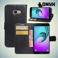 Чехол книжка с магнитной застежкой для Samsung Galaxy A3 2017 SM-A320F - Черный
