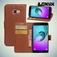 Чехол книжка для Samsung Galaxy A3 2017 SM-A320F - Коричневый