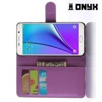 Чехол книжка для Samsung Galaxy A5 2016 SM-A510F - Фиолетовый