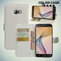 Чехол книжка для Samsung Galaxy A5 2017 SM-A520F - Белый