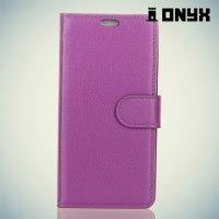 Чехол книжка для Samsung Galaxy A5 2018 SM-A530F - Фиолетовый