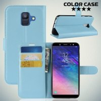 Чехол книжка для Samsung Galaxy A6 2018 SM-A600F - Голубой