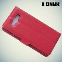 Чехол книжка для Samsung Galaxy A7 - Красный