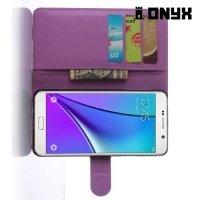 Чехол книжка для Samsung Galaxy A7 2016 SM-A710F - Фиолетовый