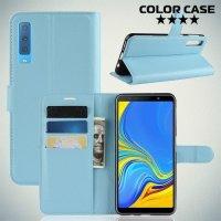Чехол книжка для Samsung Galaxy A7 2018 SM-A750F - Голубой