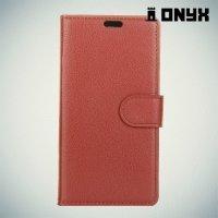 Чехол книжка для Samsung Galaxy A8 2018 - Коричневый