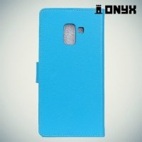 Чехол книжка для Samsung Galaxy A8 2018 - Голубой