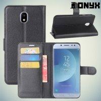 Чехол книжка для Samsung Galaxy J3 2017 SM-J330F - Черный
