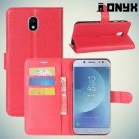 Чехол книжка для Samsung Galaxy J3 2017 SM-J330F - Красный