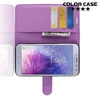 Чехол книжка для Samsung Galaxy J4 2018 SM-J400F - Фиолетовый