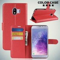 Чехол книжка для Samsung Galaxy J4 2018 SM-J400F - Красный