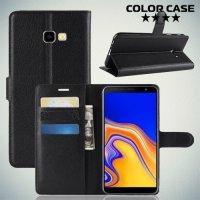 Чехол книжка для Samsung Galaxy J4 Plus - Черный