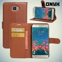Чехол книжка для Samsung Galaxy J5 Prime  - Коричневый