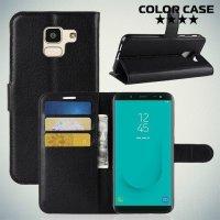 Чехол книжка для Samsung Galaxy J6 2018 SM-J600F - Черный