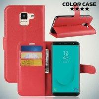 Чехол книжка для Samsung Galaxy J6 2018 SM-J600F - Красный