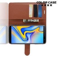 Чехол книжка для Samsung Galaxy J6 Plus - Коричневый
