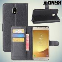 Чехол книжка для Samsung Galaxy J7 2017 - Черный
