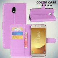 Чехол книжка для Samsung Galaxy J7 2018 - Фиолетовый