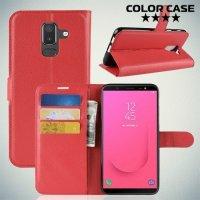 Чехол книжка для Samsung Galaxy J8 2018 - Красный