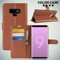 Чехол книжка для Samsung Galaxy Note 9 - Коричневый
