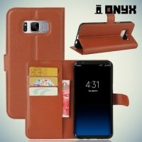 Чехол книжка для Samsung Galaxy S8 - Коричневый