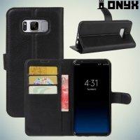 Чехол книжка для Samsung Galaxy S8 Plus - Черный