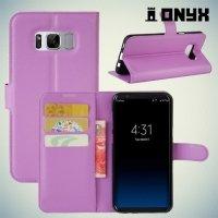 Чехол книжка для Samsung Galaxy S8 Plus - Фиолетовый