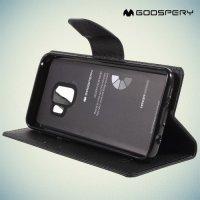 Чехол книжка для Samsung Galaxy S9 Mercury Goospery - Черный