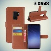 Чехол книжка для Samsung Galaxy S9 Plus - Коричневый